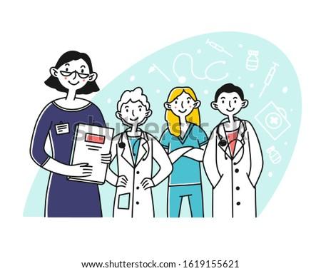 Hospital doctor staff. Team of physicians and nurse standing together flat vector illustration. Teamwork, medicine, occupation concept for banner, website design or landing web page
