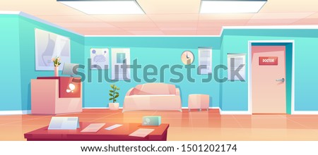 Hospital hallway, empty clinic corridor, hall interior with reception desk and Pc, couch for patients, door to doctor cabinet, table with papers, medical placards on wall. Cartoon vector illustration