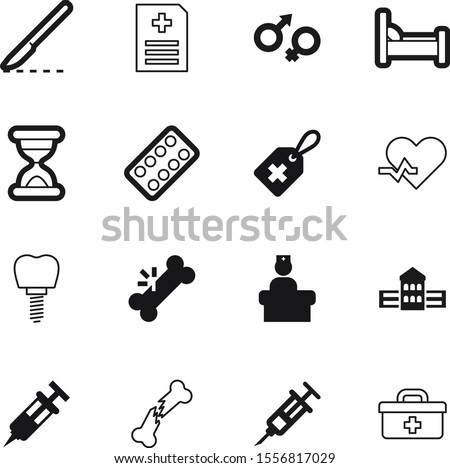 hospital vector icon set such