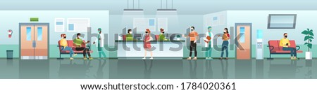 Hospital waiting room. Medical center reception with patients, doctors and nurses in masks. Coronavirus treatment, covid-19 clinic interior panorama, aid reception vector flat horizontal concept