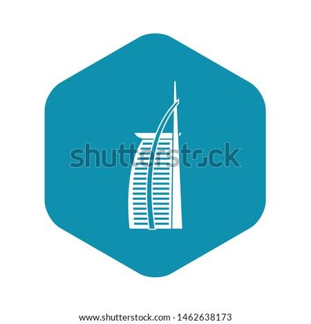 Hotel Burj Al Arab in United Arab Emirates icon. Simple illustration of hotel Burj Al Arab in United Arab Emirates vector icon for web