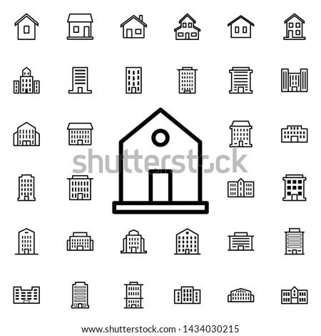 House icon. Universal set of buildings for website design and development, app development