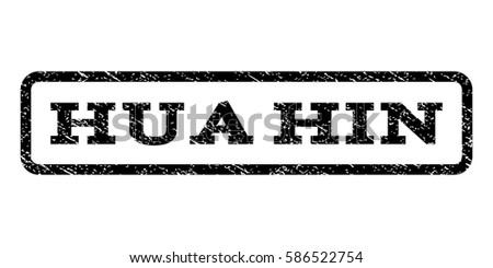 hua hin watermark stamp text