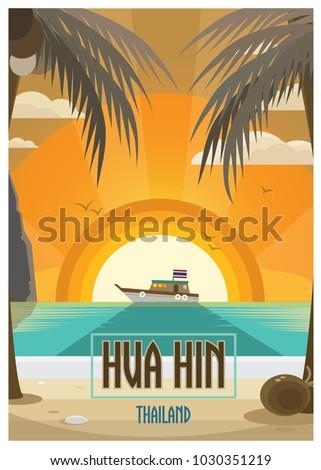 huahin beach  thailand vector