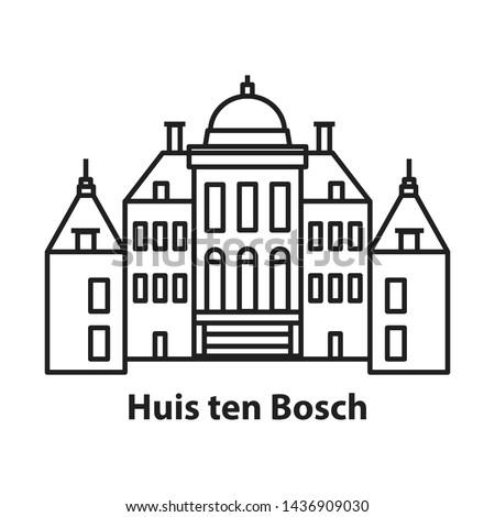 Huis ten Bosch building icon outline vector