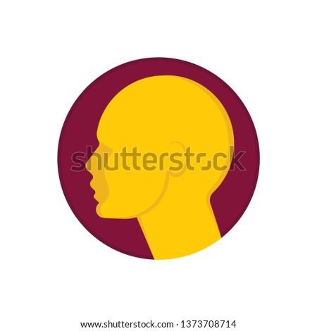 Human head. Male head vector illustration. Head icon. Part of set.