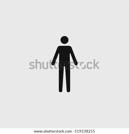 Human icon simple vector illustration