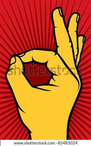 Human okay hand sign (OK hand symbol) - stock vector
