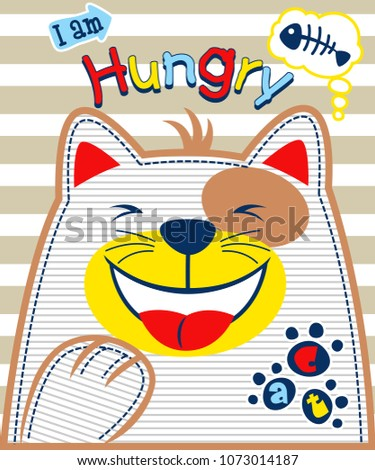 hungry cat on striped