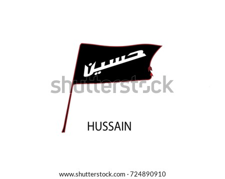 hussain is written on the flag
