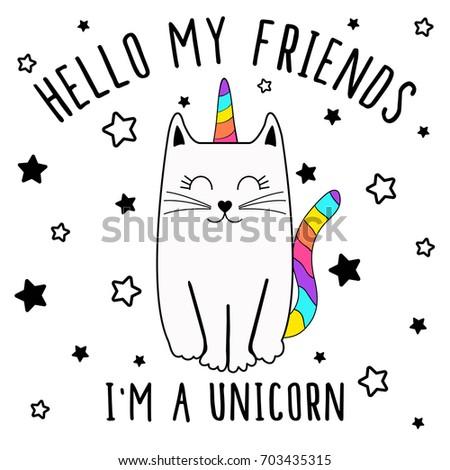 i am unicorn  cute graphics for