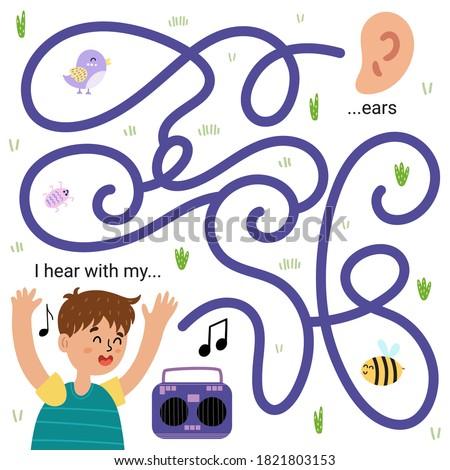 i hear with my ears funny maze