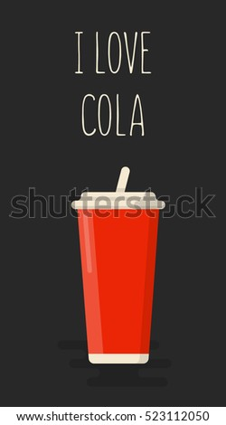 i love cola vector