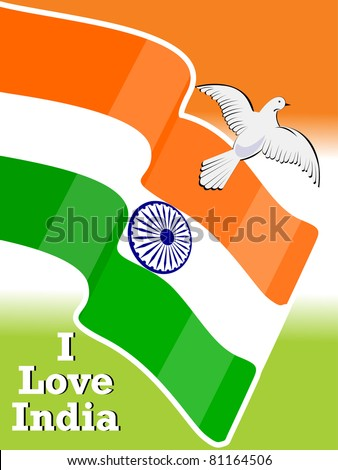 I Love India Background With Pigeon Stock Vector ...