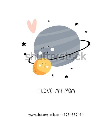 i love my mom cartoon planets