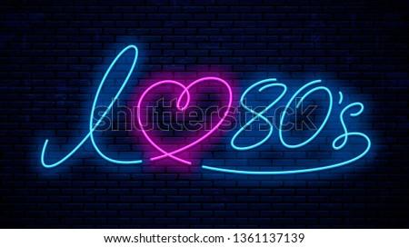 Neon Valentine Day Elements Set - Download Free Vector Art, Stock