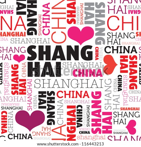 I love Shanghai seamless typography background pattern in vector