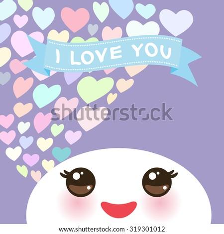 i love you kawaii funny white
