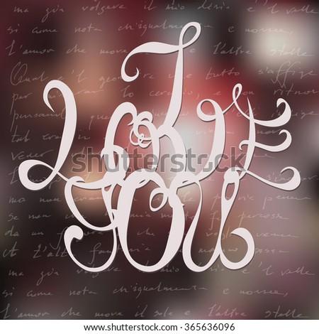i love you romantic vector