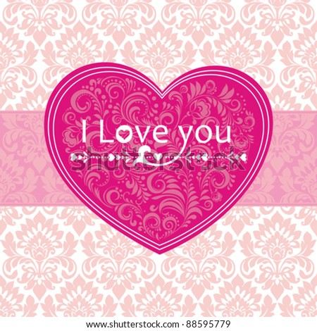 I love you. Vector greeting card Valentin`s Day.