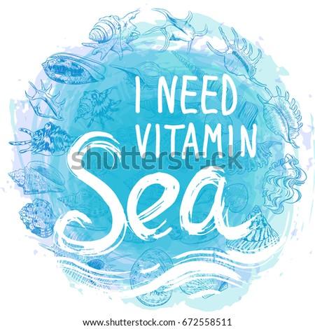 i need vitamin sea white text