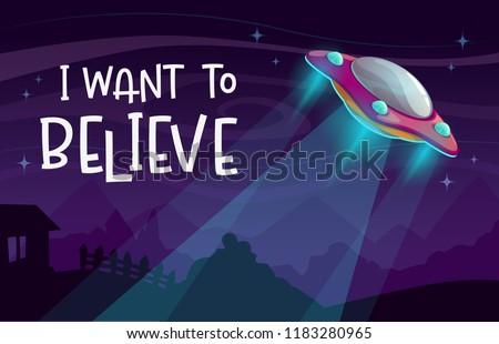 i want to believe cartoon