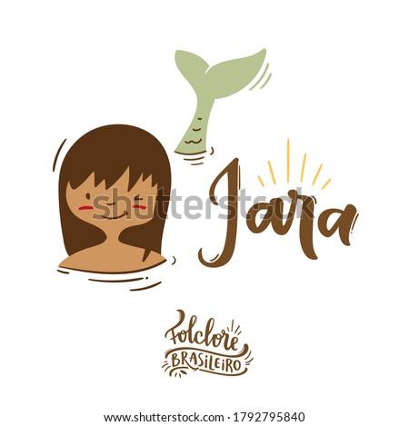 Iara. Yara. Fantastic Creature of  Brazilian Folklore. Water-nymph. Brazilian Portuguese Hand Lettering Calligraphy. Vector. Brazilian legends and tales. Stock photo ©