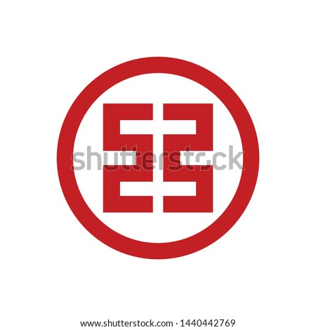 ICBC Industrial and Commercial Bank of China logo vector simple icon