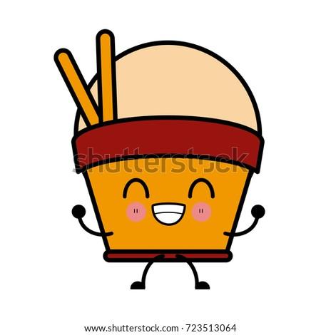 ice cream on cup cute kawaii cartoon cute kawaii cartoon