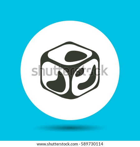 Ice cube icon. Ice cube vector isolated. Flat vector illustration in black. EPS
