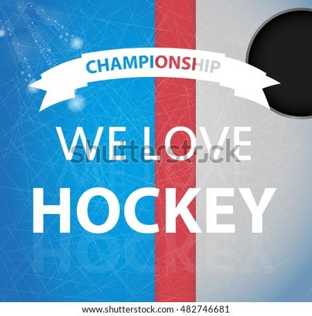ice hockey champion ship banner