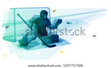 Ice hockey goaltender catching the puck