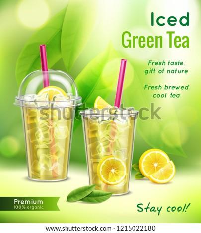 iced green tea realistic