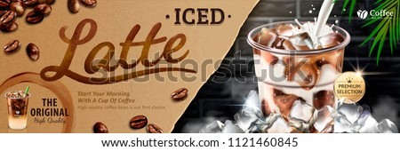 iced latte banner with milk