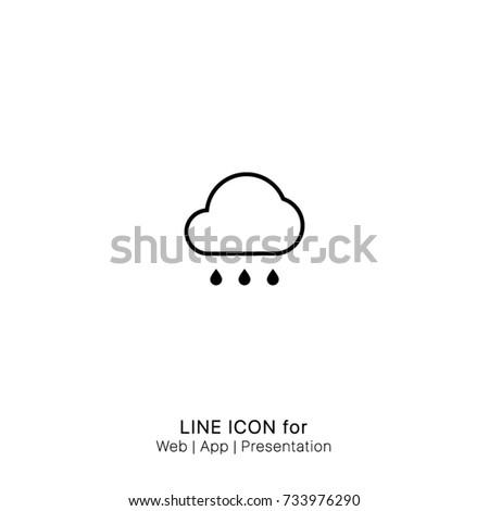 Icon drizzle graphic design single icon vector