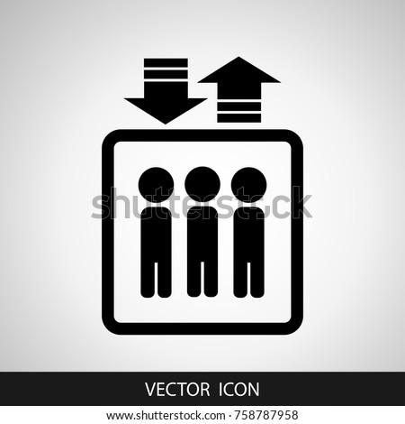 Icon elevator on a gray background. Vector illustration.