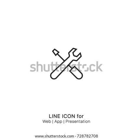 Icon maintenance graphic design single icon vector