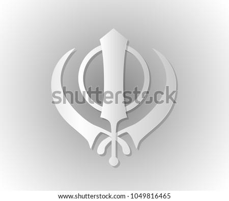 icon of khanda symbol sikhism