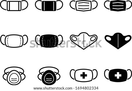Icon set of face mask, surgical mask, N95 mask, etc.