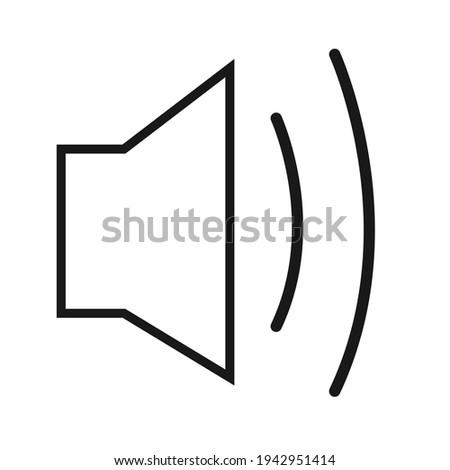 Icon vektor speaker. Mail Icon Simbol vector. simbol untuk situs web Komputer dan vektor mobile. Zdjęcia stock ©