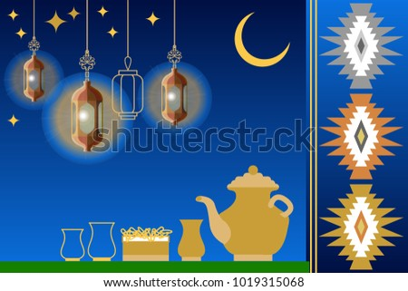 Popular Night Sky Party Eid Al-Fitr Decorations - stock-vector-iftar-party-greeting-card-food-drink-crescent-moon-and-oriental-lanterns-on-dark-blue-background-1019315068  Snapshot_461965 .jpg