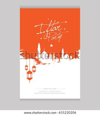 Shutterstock puzzlepix iftar party invitation card vector illustration stopboris Choice Image