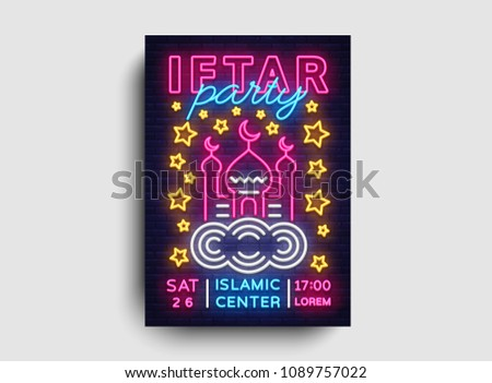 Projeto de vetor de convite iftar download vetores e grficos iftar party invitation design template vector iftar party leaflet flyer modern style neon style stopboris Images