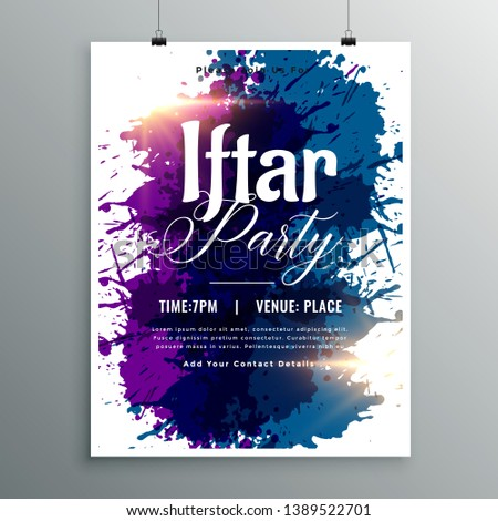 iftar party watercolor ink invitation template