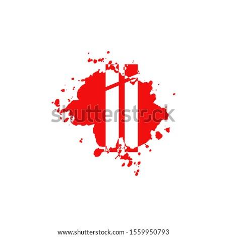 ii  letter splatter logo
