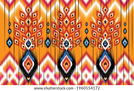 Ikat geometric folklore ornament. Tribal ethnic vector texture.  Seamless striped pattern in Aztec style. Figure tribal embroidery.  Indian, Scandinavian, Gyp sy, Mexican, folk pattern,Kente Cloth.