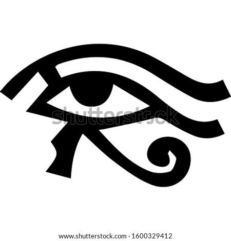 illuminati icon black and white, raedy to use for anything
