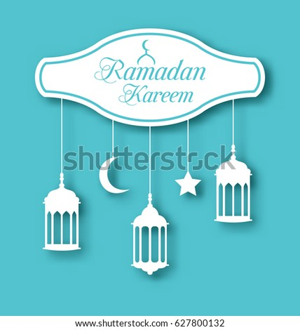 Illustration Arabic Simple Card for Ramadan Kareem with Lamps (Fanoos), Calligraphic Text - Vector