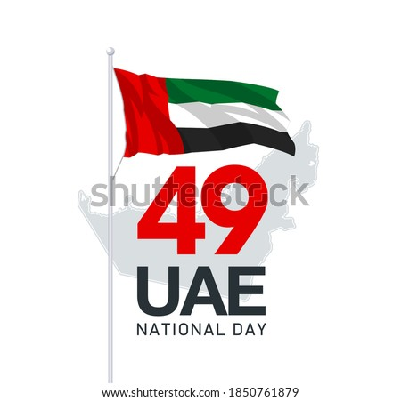 illustration banner 49 UAE national day icon with flag state symbol. Inscription in Arabic: Spirit of the union, United Arab Emirates 49 National day. 2 December Anniversary Celebration Card of 2020
