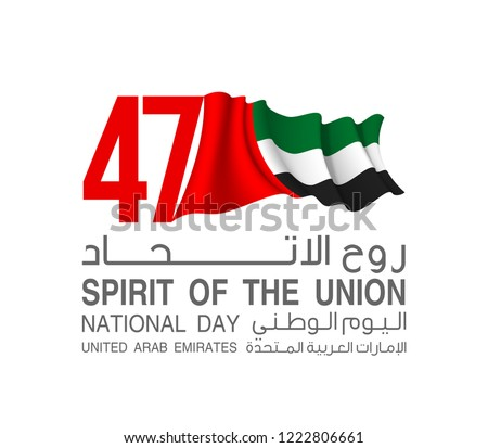 illustration banner with uae